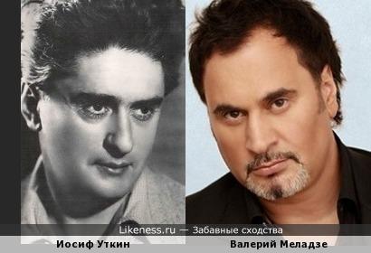 Поэт Иосиф Уткин и певец Валерий Меладзе