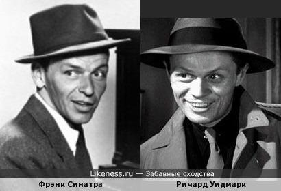 Фрэнк Синатра и Ричард Уидмарк