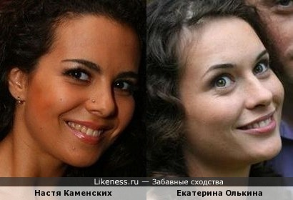 Настя Каменских и Екатерина Олькина