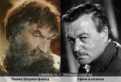 """Павел Шпрингфельд в фильме """"Дорогой ценой"""