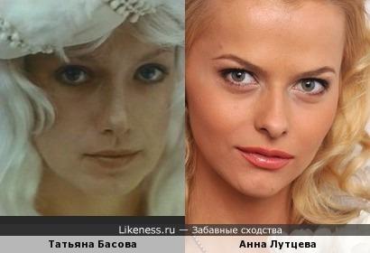 Татьяна Басова и Анна Лутцева