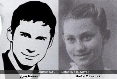 Дан Балан и Майя Менглет