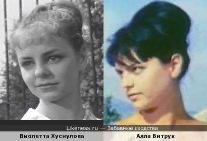 Виолетта Хуснулова и Алла Витрук