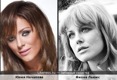 Юлия Началова и Фиона Льюис