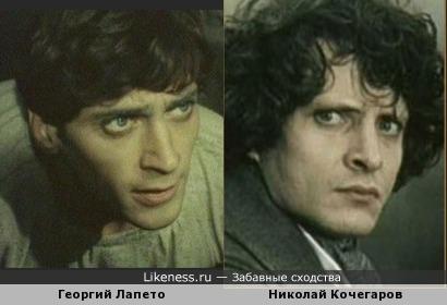 Георгий Лапето и Николай Кочегаров