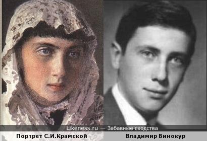 С.И. Крамская напомнила Владимира Винокура