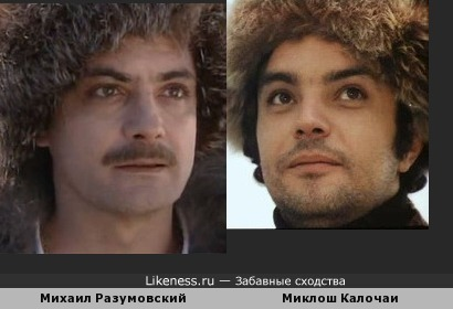 Михаил Разумовский и Миклош Калочаи