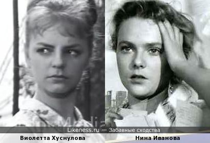 Виолетта Хуснулова и Нина Иванова
