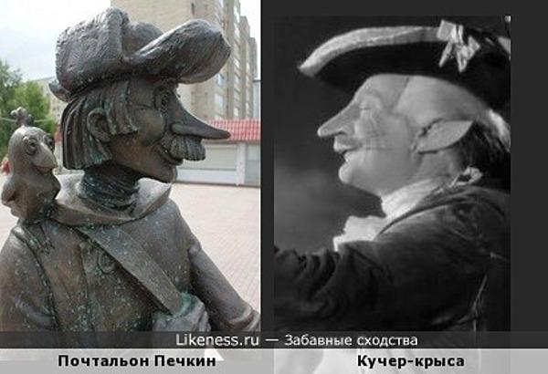 """Почтальон из """"Простоквашино"""