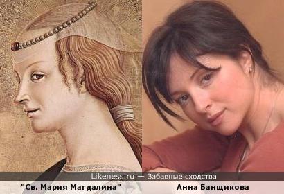 Портрет Карло Кривелли и Анна Банщикова