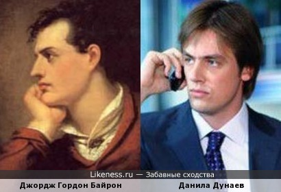 Джордж Байрон на этом портрете напомнил Данилу Дунаева