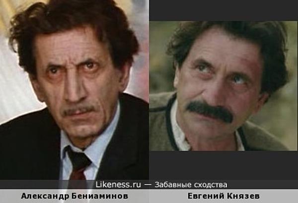 Александр Бениаминов и Евгений Князев