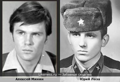 Актёр Алексей Минин и певец Юрий Лоза