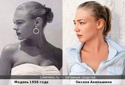 "Девушка на фотографии ""Пляжная мода 1956 года"