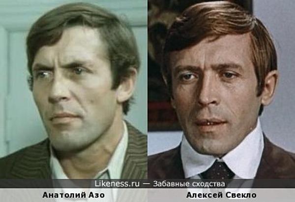 Анатолий Азо и Алексей Свекло