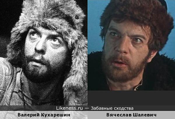 Валерий Кухарешин и Вячеслав Шалевич