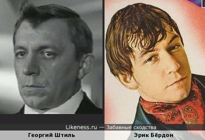 Георгий Штиль и Эрик Бёрдон