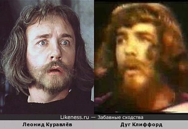 Леонид Куравлёв и Дуг Клиффорд