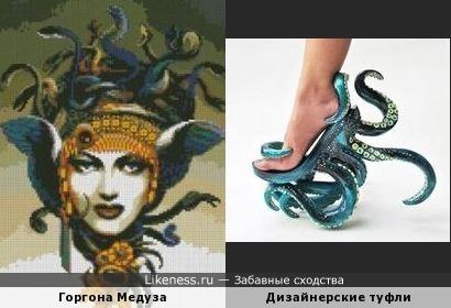 Туфли для Медузы