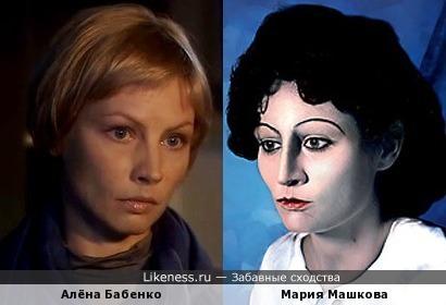 Алёна Бабенко и Мария Машкова в проекте Екатерины Рождественской