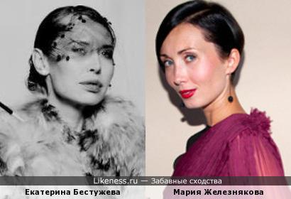 Екатерина Бестужева и Мария Железнякова