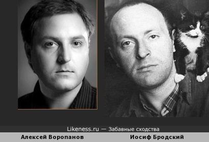 Актёр Алексей Воропанов похож на Иосифа Бродского
