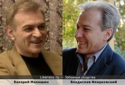 Актёр Валерий Малюшин и журналист Владислав Флярковский