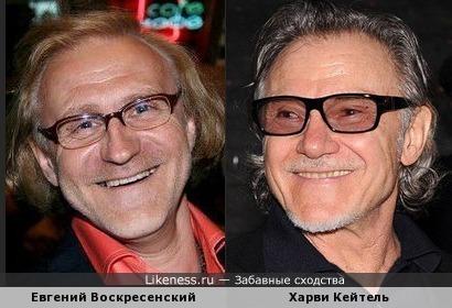 Евгений Воскресенский и Харви Кейтель
