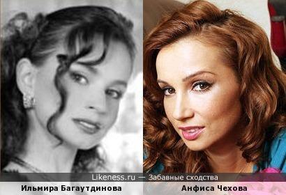 Ильмира Багаутдинова и Анфиса Чехова