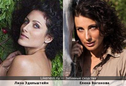 Лиза Эдельштейн Елена Ваганова