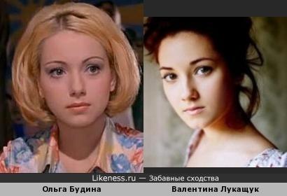 Ольга Будина и Валентина Лукащук