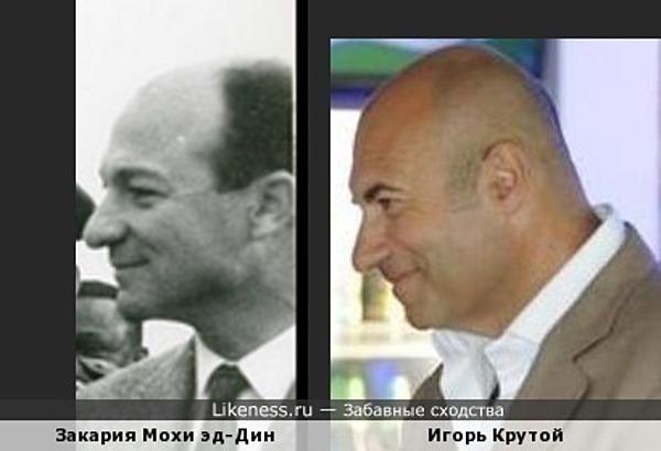 Закария Мохи эд-Дин и Игорь Крутой