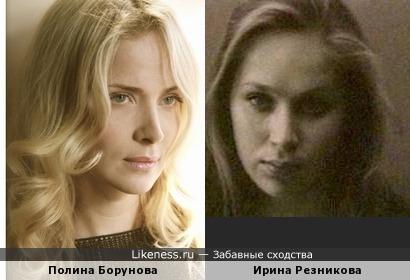 Актрисы Полина Борунова и Ирина Резникова
