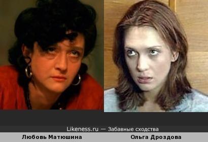 Актрисы Любовь Матюшина и Ольга Дроздова