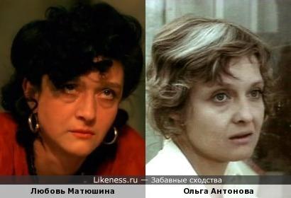 Актрисы Любовь Матюшина и Ольга Антонова