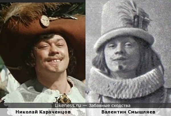 Николай Караченцов и Валентин Смышляев