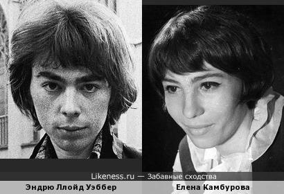 Эндрю Ллойд Уэббер и Елена Камбурова