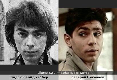 Эндрю Ллойд Уэббер и Валерий Николаев