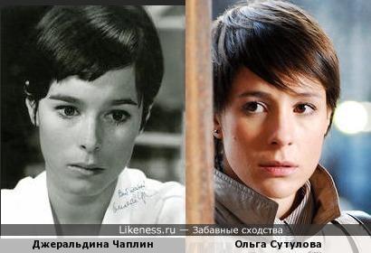 Джеральдина Чаплин и Ольга Сутулова