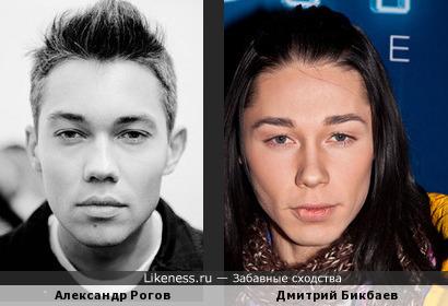 Александр Рогов и Дмитрий Бикбаев
