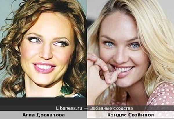 Алла Довлатова и Кэндис Свэйнпол