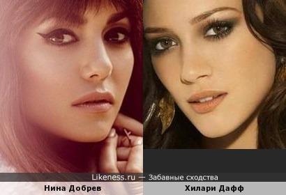 Нина Добрев и Хилари Дафф