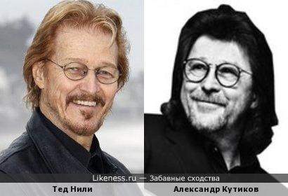 Тед Нили и Александр Кутиков