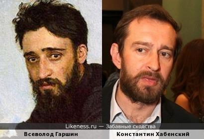 Писатель Всеволод Гаршин и актёр Константин Хабенский