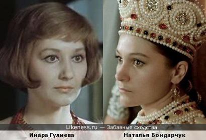 Инара Гулиева и Наталья Бондарчук