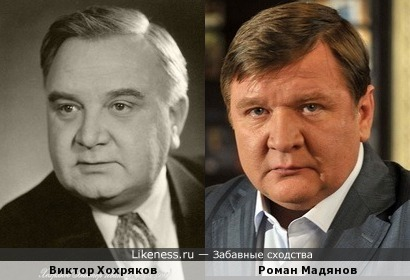 Актёры Виктор Хохряков и Роман Мадянов