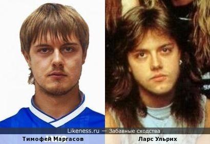 Тимофей Маргасов и Ларс Ульрих