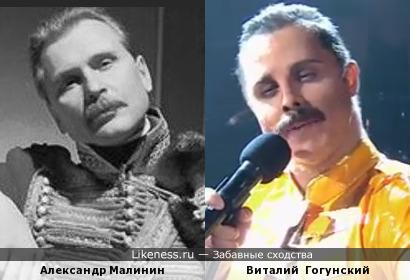 Александр Малинин (поручик Голицын) и Виталий Гогунский (Фредди Меркьюри)