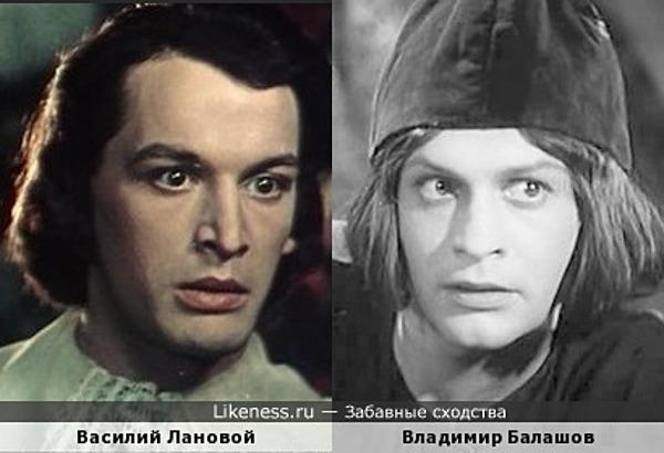 Василий Лановой и Владимир Балашов