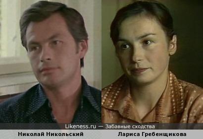 Николай Никольский и Лариса Гребенщикова